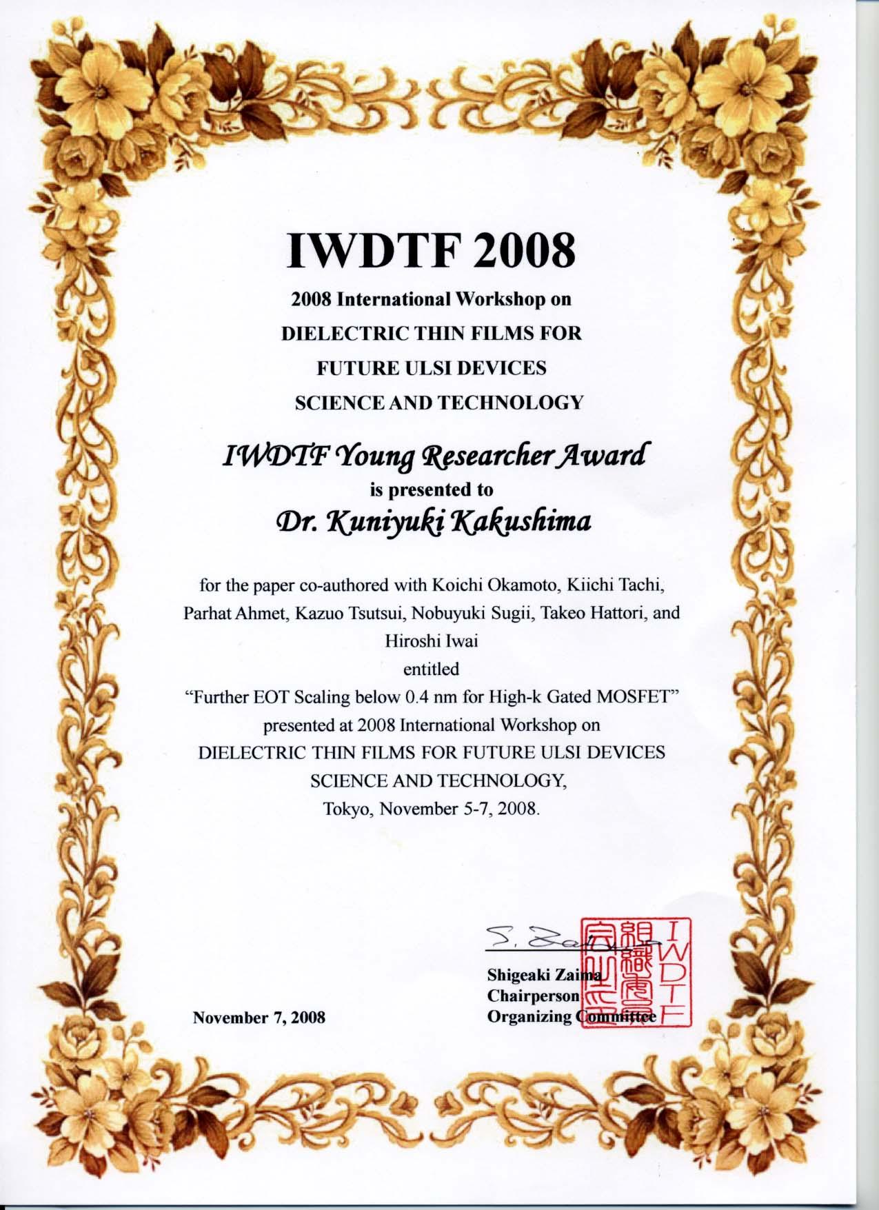 Iwai Lab/Album/Assistant Prof  Kuniyuki Kakushima won